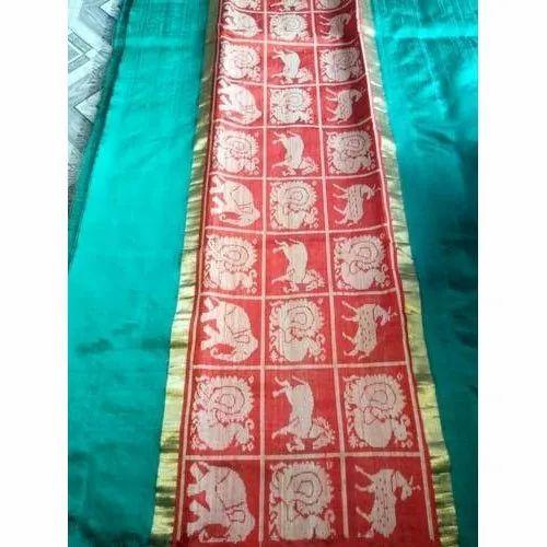 Printed Designer Silk Dupatta