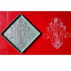 Mahalaxmi Dotted Rangoli Design