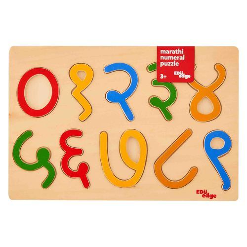 Marathi Numeral Puzzle At Rs 415 Unit Fort Mumbai Id 19657128862