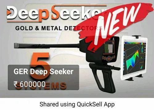 Deep Seeker Metal Detector