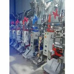 Automatic Seed Pouch Packing Machine