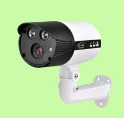 Bullet CCTV Camera - 2.0MP