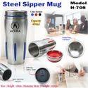 Steel Sipper Mug H-708