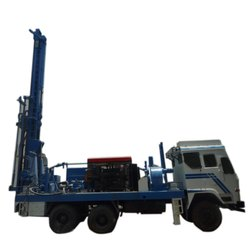 Hydraulic Reverse Circulation Drilling Rig