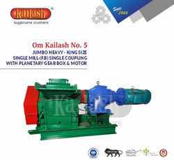 Jaggey Plant Machinery Single Mill Sugarcane Crusher Om Kailash Brand