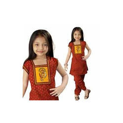 Kids Maroon Salwar Suits