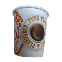 White Printed Paper Cup