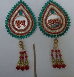 Wall Hanging Subh Labh