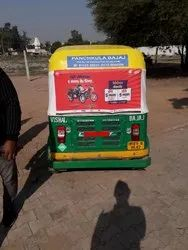 Auto Rickshaw Advertising Services