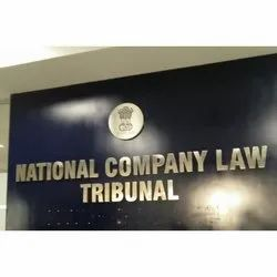 Banking and Finance Consulting Firm NCLT Services