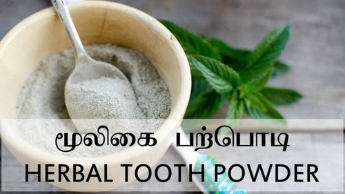 Pleasant Life Care Herbal Tooth Powder