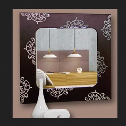 Rounded Rectangle Designer Mirror