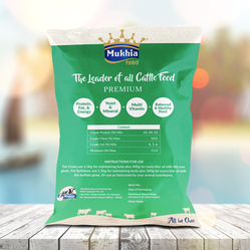 Mukhia Cattle Feed, Packaging Type: PP Bags