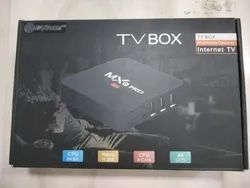 Set Top Box - TV Set Top Box Latest Price, Manufacturers & Suppliers