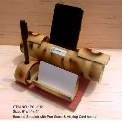 Bamboo Speaker with Pen Stand & Visiting Card Holder