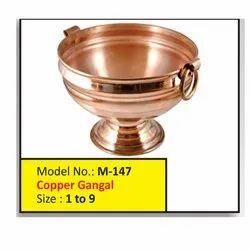 Copper Gangal Vessel, Model Name/Number: M-147