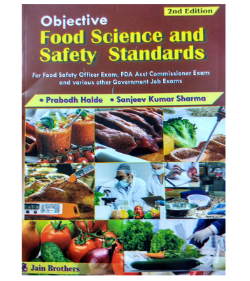 Objective food science and safety standards book at rs 17500 piece objective food science and safety standards book forumfinder Choice Image