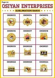Osiyankart Sublimation Rakhi Blank