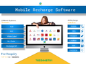 Online/cloud-based Multi Recharge Software & Api Service, Free Demo/trial Available, For Windows