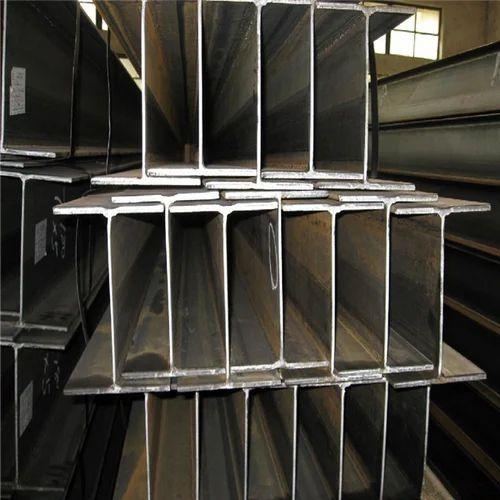 Beam - Mild Steel Beam Wholesale Supplier from Nagpur