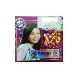 Poonia Brothers Beauty Cream