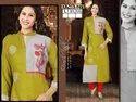 Ladies Printed Cotton Collar Kurti