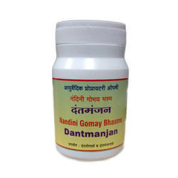 Powder Dant Manjan, Pack Size: 40 To 75 Gram, for Personal