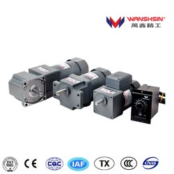 Single Phase Variable Speed Compact AC Gear Motor