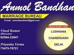 Anmol Bandhan Marriage Bureau