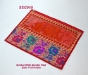 Single Saree Cover Broket With Border