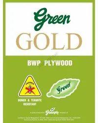 GREEN 710 BWP MARINE