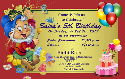 Egiftmaart Birthday Invitation Cards Printed Pack Of 24 Cards