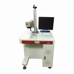 FIBER MARKING MACHINE UI-20W