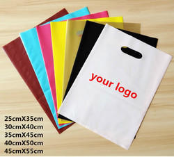 Multi Color Polypropylene Printed Plastic Shopping Bags
