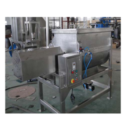 GMP Ribbon Blender
