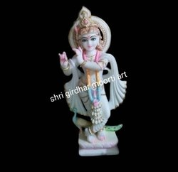 Marble Stone Krishna Statue