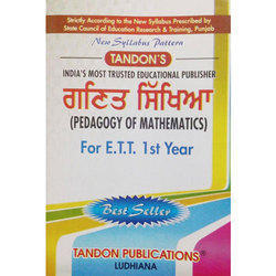 Pedagogy Mathematics Book
