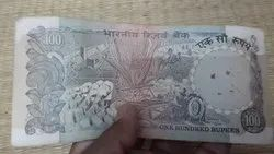 Old 100 Rupee Note