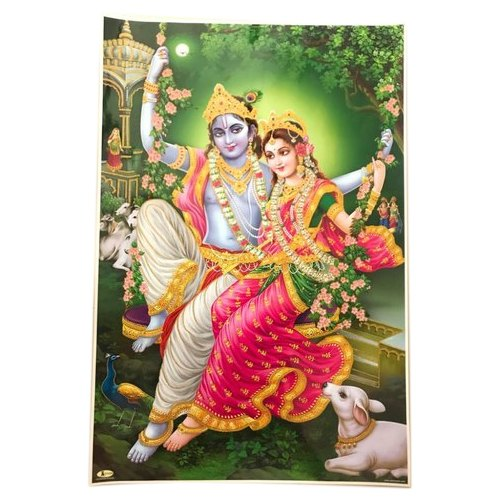 Radha Krishna Posters Size 12 18 Sparkle Rs 30 Piece Shree Trimurti Pictures And Photo Frem Id 20165059112 12,445 likes · 17 talking about this. radha krishna posters