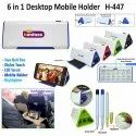 Desktop Mobile Stand H-447