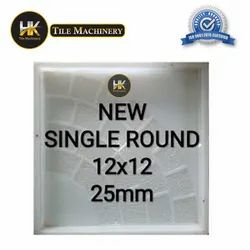 Single Round Mould