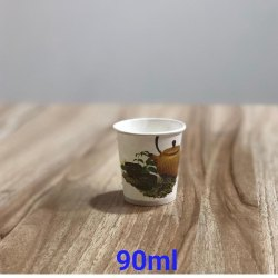 Multicolor 90 mL Round Paper Coffee Cup, For Parties, Events And Weddings, For Hot Beverages
