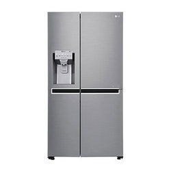Mega Capacity Side-by-Side Refrigerator