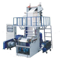 Waterproof Tirpal Film Making Machine