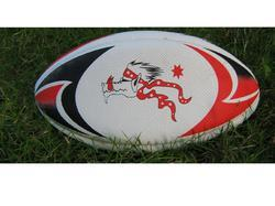 Printed Rugby Ball