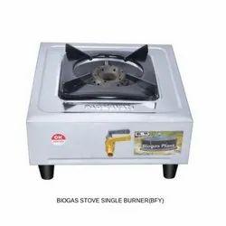Biogas Stove Single Burner Butterfly