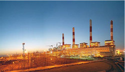 Clearance Thermal Power Projects Development Service