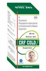 盐酸扑热息痛、苯肾上腺素、马来酸氯苯那敏混悬液