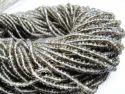 Smoky Quartz Beads, Shape: Rondelle Faceted