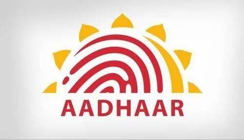 Bsi Aadhar Card Software, Mumbai, For Web Application